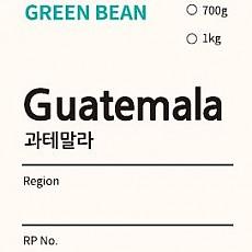 과테말라 디카페인 - 700g